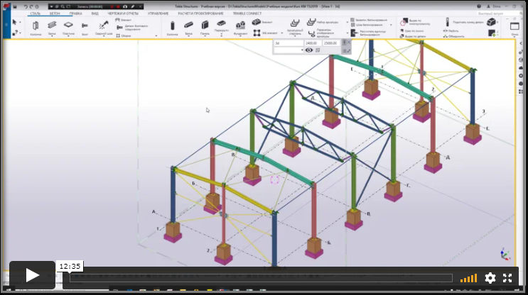 tekla structures in use