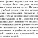 Vitalii Artomov