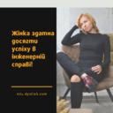 Maria Nikitska